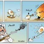 كاريكاتيرات 3