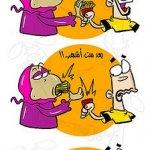 مراحل الزواج عند العرب6