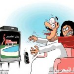 مراحل الزواج عند العرب9