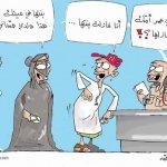 كاريكاتير6