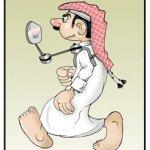 اضحك مع رمضان1