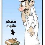 اضحك مع رمضان10