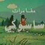 صور الأفلام العربية10