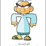 شمبيه قلب الأسد1 Size:39.70 Kb Dim: 426 x 586