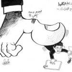 caricatur Size:23.10 Kb Dim: 495 x 382