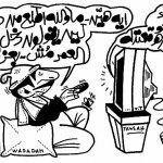 كاركاتيرات رسم عادية1