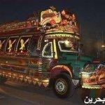 جمال الشاحنات في باكستان5 Size:34.90 Kb Dim: 500 x 333