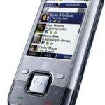 الهواتف النقالة1