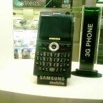 الهواتف النقالة4