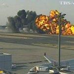 حريق قوي جدا في طائره4 Size:35.80 Kb Dim: 500 x 329
