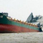 حوادث السفن العملاقة2 Size:43.10 Kb Dim: 800 x 380