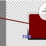 دروس الفوتوشوب6 Size:64.50 Kb Dim: 480 x 274