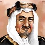 الملك فيصل Size:55.00 Kb Dim: 640 x 384