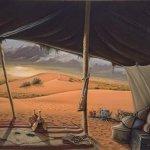 الخيمة