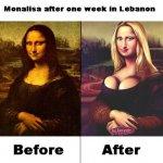 موناليزا فى لبنان