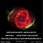 انفجار Size:41.90 Kb Dim: 600 x 650