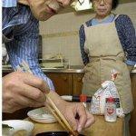 مأكولات يابانية غريبه6