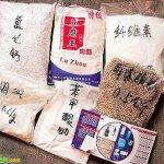 بيض من صناعة صينيه 7