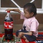 اصغر رجل في العالم1