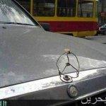 الحاجة ام الاختراع15