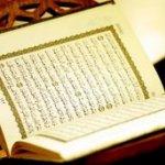 Quran[1]
