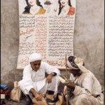عمان الماضي1