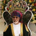 صور السلطان قابوس9