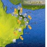 أحوال الطقس في سلطنة عمان1