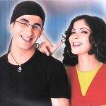 منى و احمد