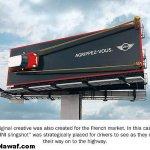 أغرب الإعلانات التجارية 8