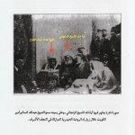 صور نادره لحكام الخليج 1