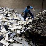 بقايا الأجهزة في الصين1