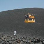 اقتراب انفجار بركان ف السعودي3