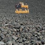 اقتراب انفجار بركان ف السعودي6