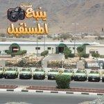 تجهيزات  السعوديه  لمواجهه ال4