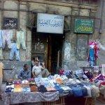 في مصر فقط 2