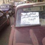 في مصر فقط 8