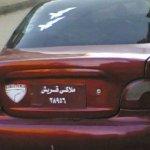 في مصر فقط 9
