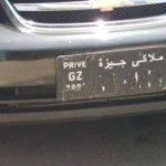 في مصر فقط 13