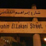 في مصر فقط 15