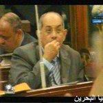 صح النوم يا مجلس الشعب المصري3