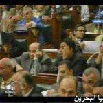 صح النوم يا مجلس الشعب المصري7