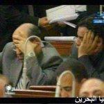 صح النوم يا مجلس الشعب المصري13