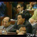 صح النوم يا مجلس الشعب المصري14
