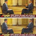 منظمة بيتا تهاجم أوباما لإقدا1