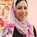 قائمة اغنى النساء في سلطنة عم3