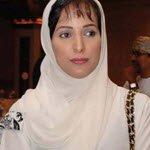 قائمة اغنى النساء في سلطنة عم5