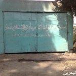 في مصر فقط1