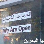 في مصر فقط4