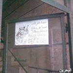 في مصر فقط9
